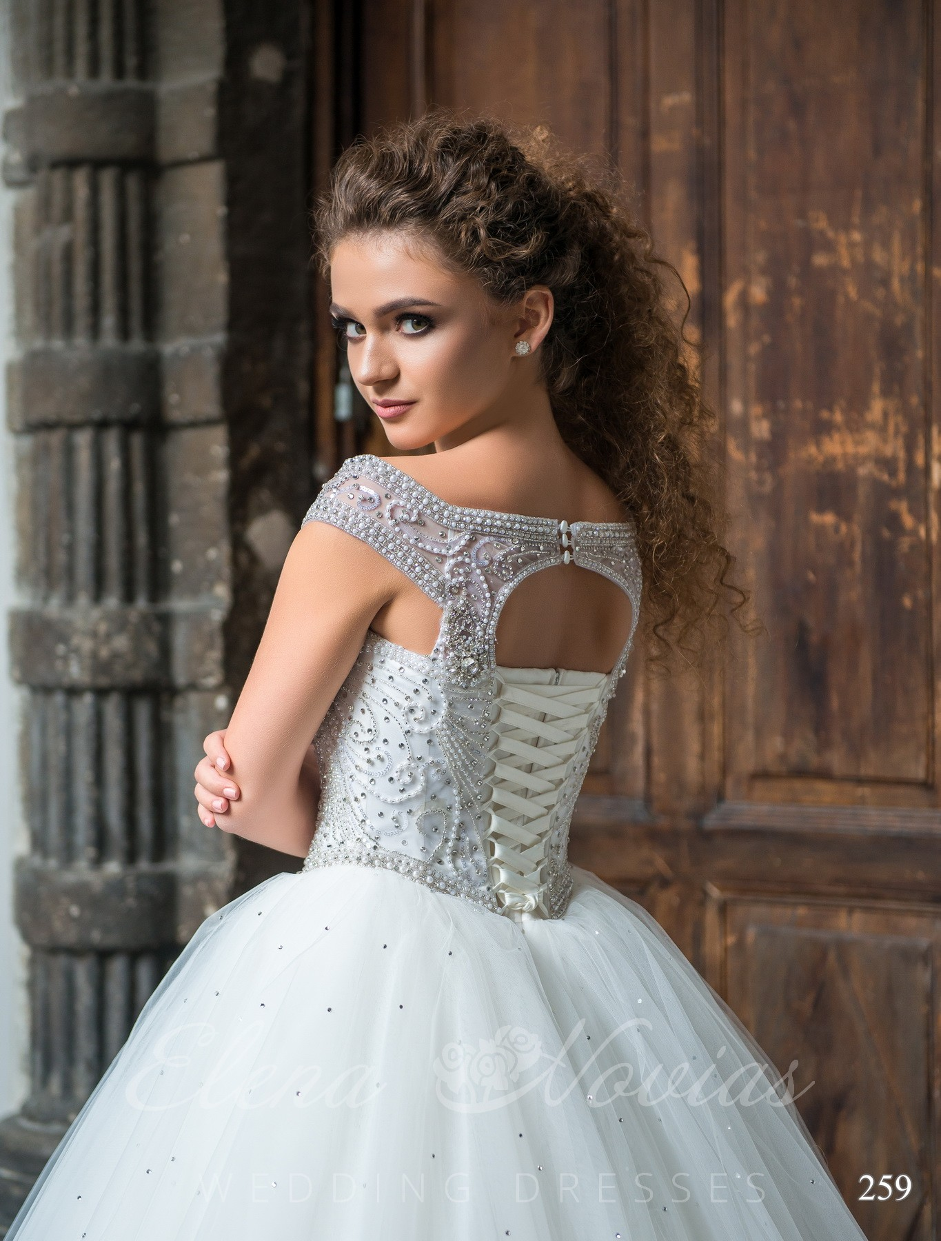 Wedding dress with a long skirt model 259