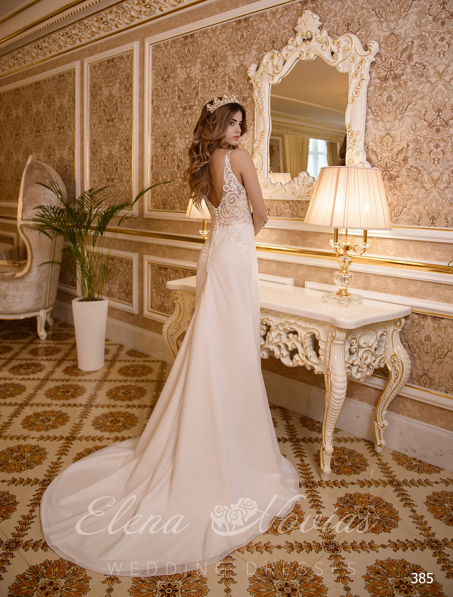 "Wedding dress with open back from the ""ElenaNovias»"