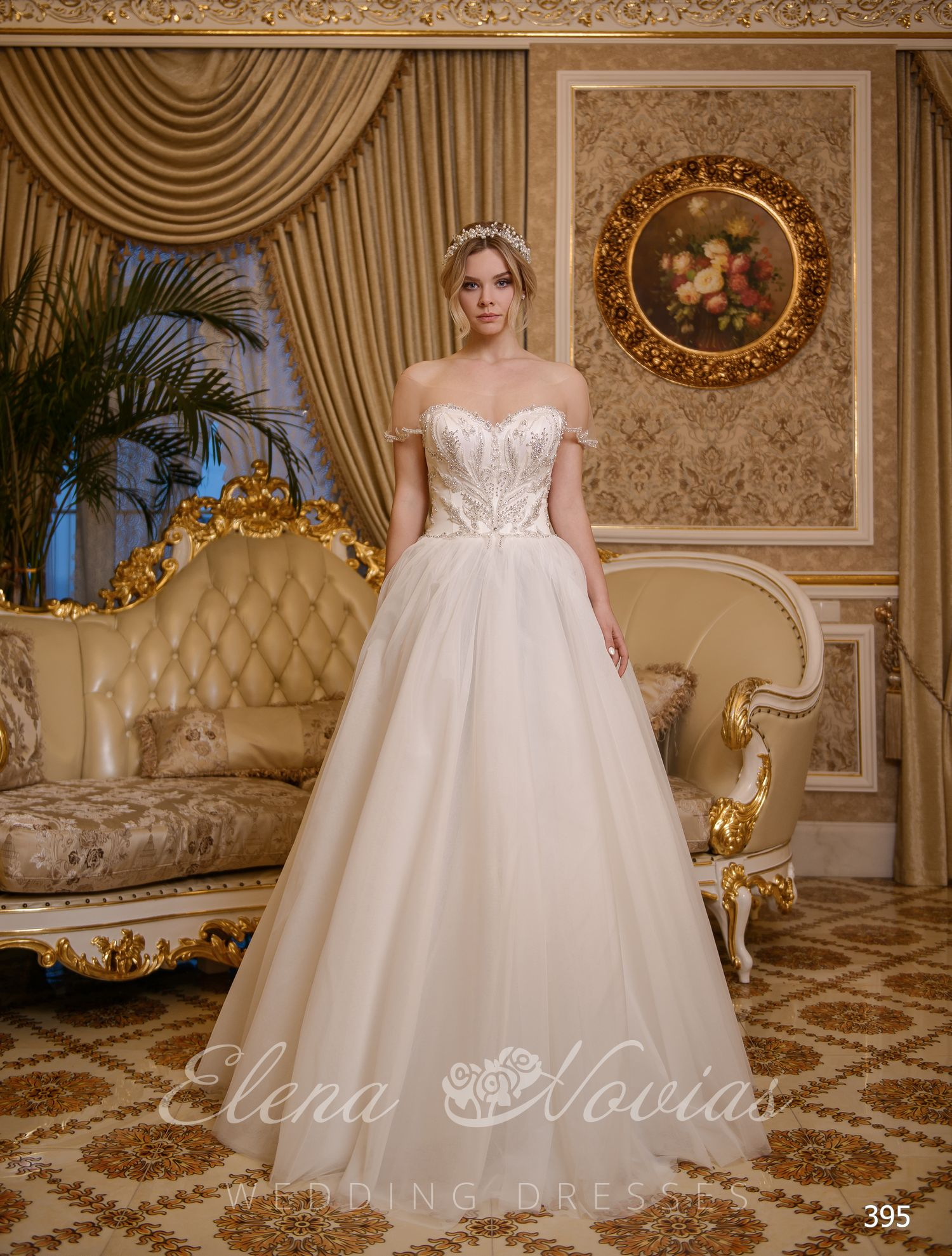 "Wedding dress-bustier with sleeves-wings from "" ElenaNovias»"