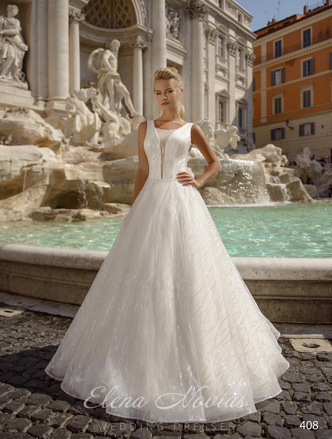Свадебное плате с расколотым корсетом