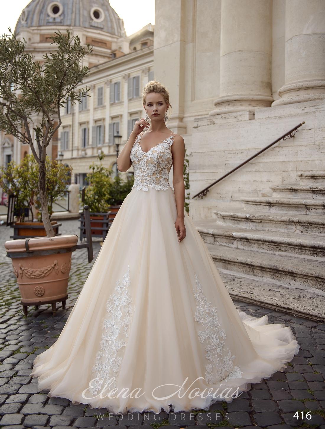 Свадебное платье а-силуэта айвори
