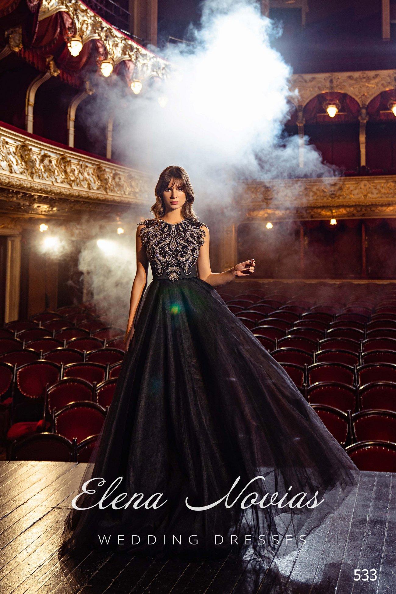 Evening dresses V-533 1