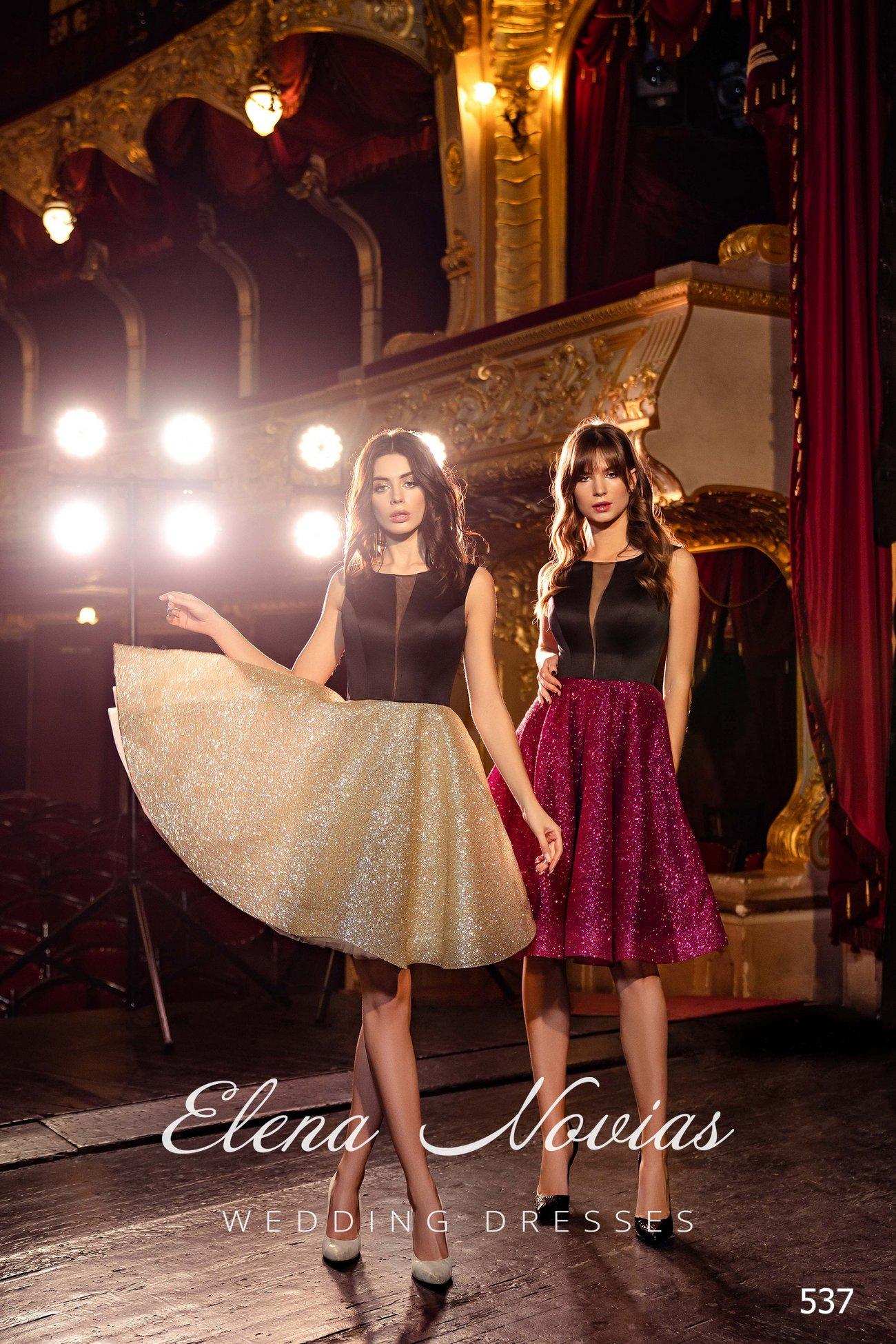Evening dresses V-537