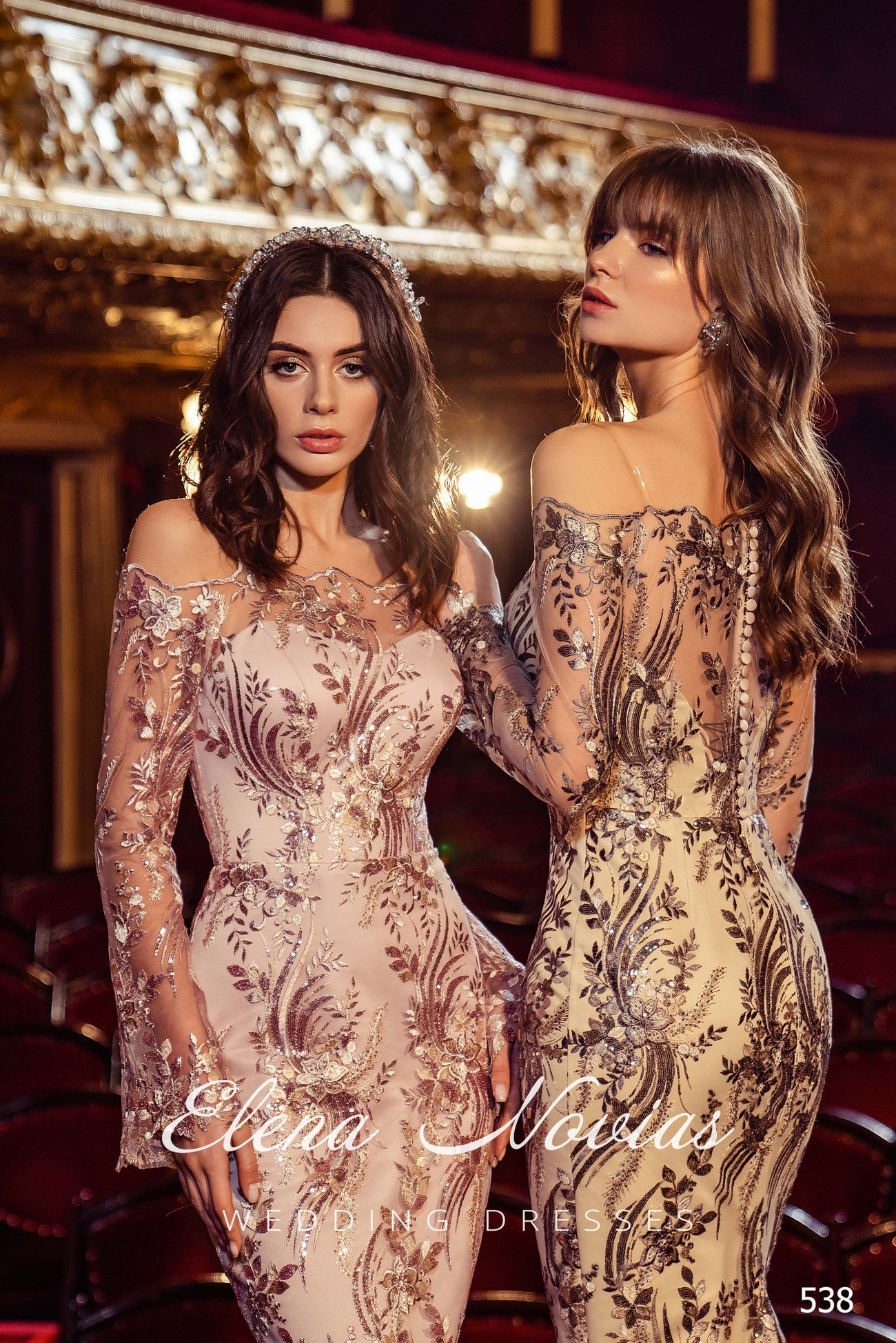 Вечерние платья V-538